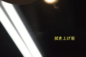 セレナ内窓-1