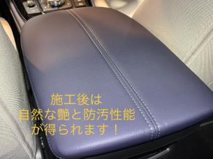 cx-30-11.jpg