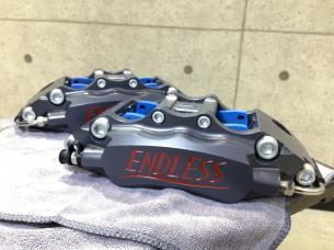 エンドレス 1