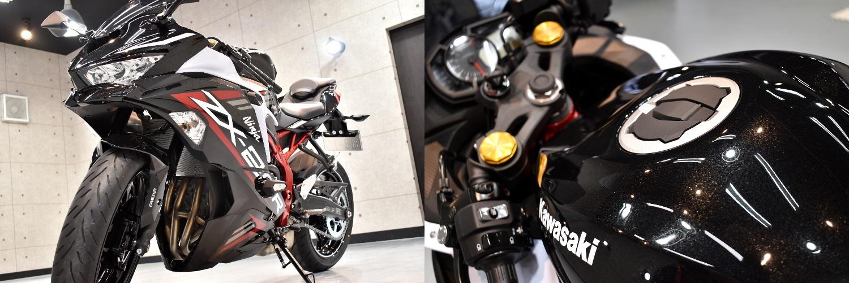 バイク-1