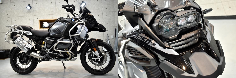 バイク-6