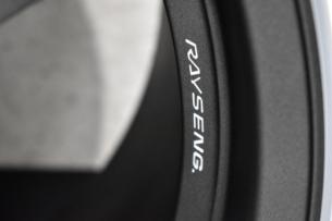 RAYS-7