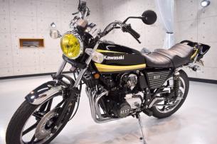 KZ550-16