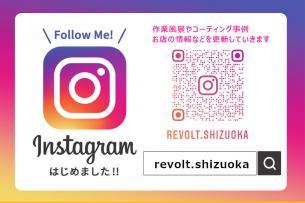 instagram1024-683.jpg