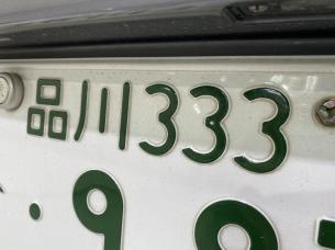 200316n1.jpg